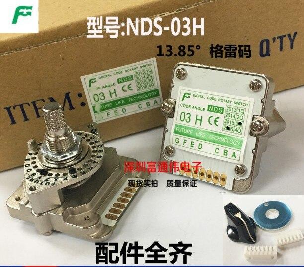 [VK] Taiwan NDS band switch DIGITAL CODE ROTARY SWITCH 03H Angle 13.85 gray code 01H 02H 01J 02J 03J