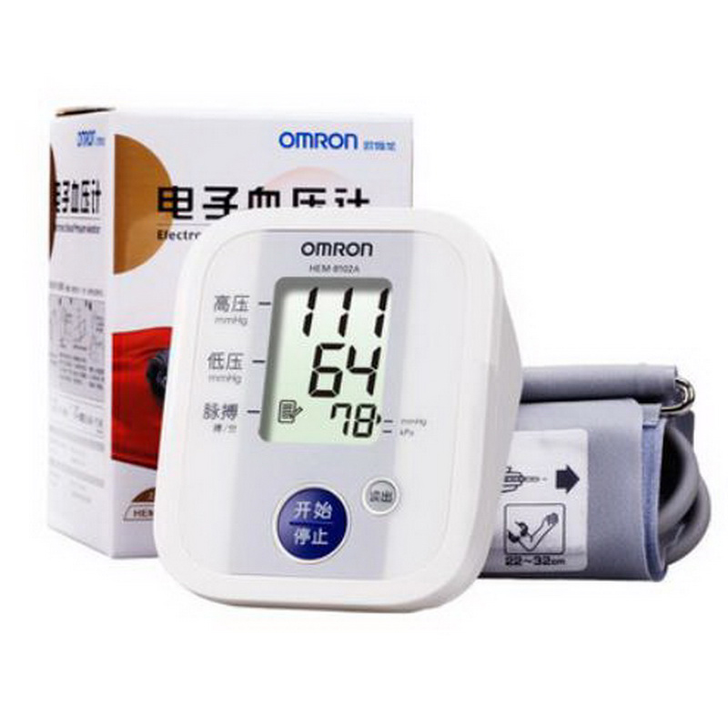 170828/Electronic sphygmomanometer / upper arm home high precision automatic blood pressure measuring instrument / elderly high quantity medicine detection type blood and marrow test slides