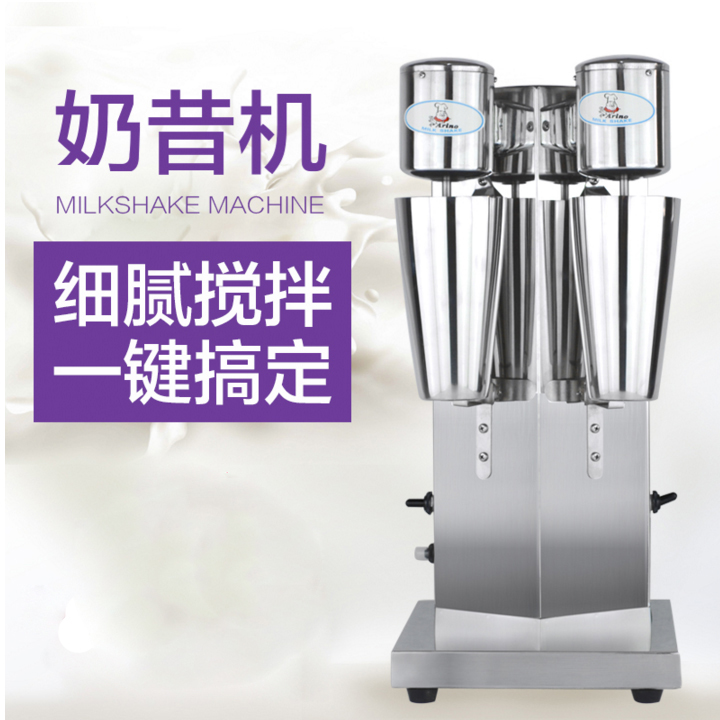 Commercial milk tea mixer Double head milkshake machine Drink Mixer Blender milk shaker Milk bubble mixing machine edtid new high quality small commercial ice machine household ice machine tea milk shop