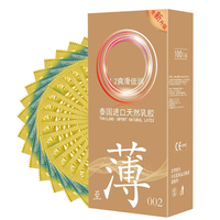 100 Pieces Large Condom Ultra Thin Lubricated Smooth Natural Latex Sex Condoms for Men Male Sex Products Safer Contraception