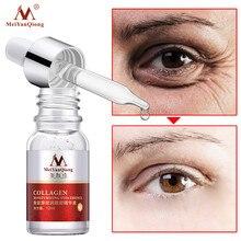 MeiYanQiong Collagen Eye Serum Anti Aging Firming Skin Wrinkle Remover Essence Deep Moisturizing Whitening Facial Cream 12ml цена и фото