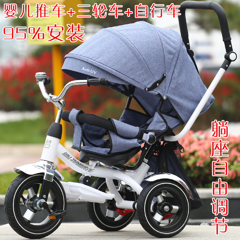 3 In 1 Baby Tricycle Stroller Bicycle Can Sit Lie Baby Stroller Stepless Trike Adjustable Seat Children Umbrella Pram Pushchair