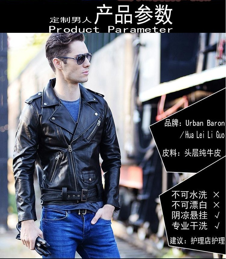 C&C Market.EMS Brand cool style big size men slim Jackets soft genuine cow Leather jacket.coat,sales.Fitness,motorcycle biker