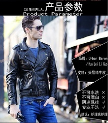 C c market ems brand cool style big size men slim jackets soft genuine cow leather.jpg 250x250