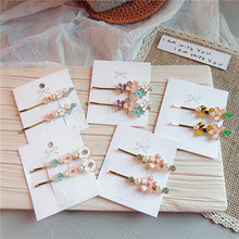 1 Pair Korea Japanese Cute Bee Flower Hairpin Fashion Beautiful Colorful Alloy Drop Oil Barrettes Girl Womens Hair Accessories