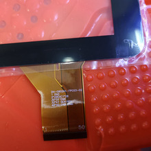 9 дюймов CZY62696B-FPC DH-0901A1-FPC03-2 DH-0902A1-FPC03-02 VTC5090A05 GT90BH8016 HXS/YDT1143-A1/MF-289-090F сенсорный экран