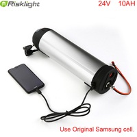 Electric bicycle water kettle 250W battery 24V 10AH Water bottle li ion battery with USB port