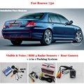 For Roewe 750 - Car Parking Sensors + Rear View Camera = 2 in 1 Visual / BIBI Alarm Parking System