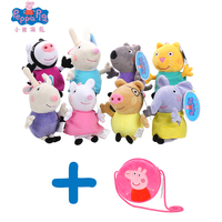 Original 9Pcs/set Cartoon Peppa George Pig Friends Stuffed Plush Backpack Wallet Birthday Children's Day Gift Toy For Kids Girl