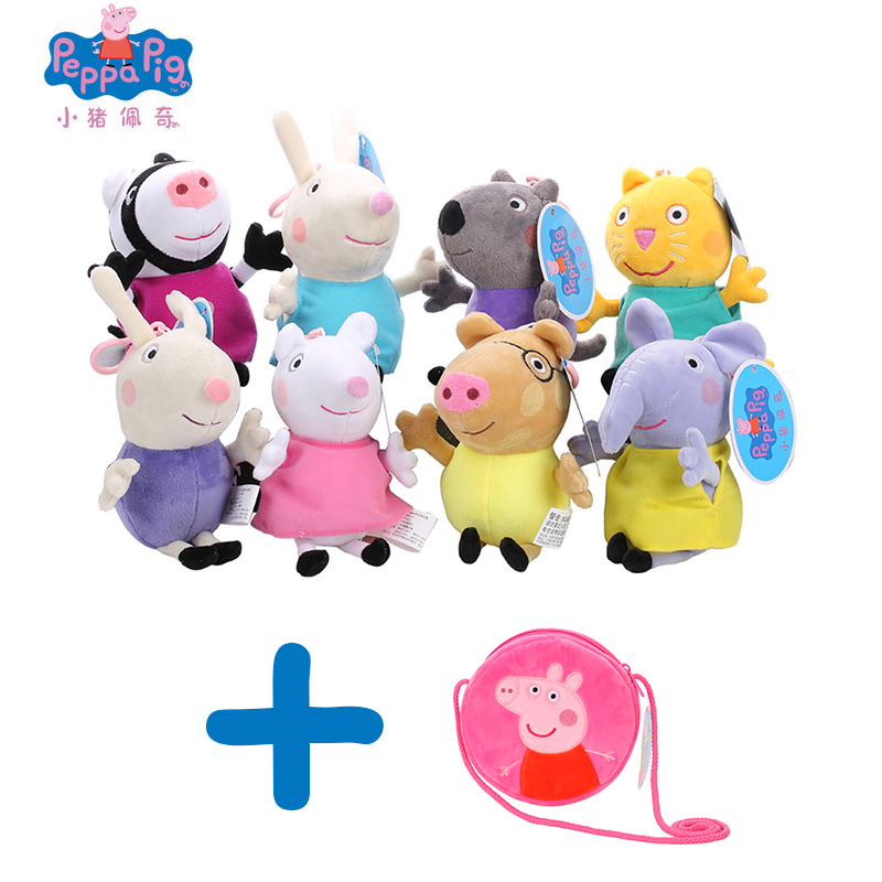 Original 9Pcs/set Cartoon Peppa George Pig Friends Stuffed Plush Backpack Wallet Birthday Children's Day Gift Toy For Kids Girl 9pcs girl cartoon birthday candle