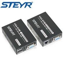 STEYR 650ft VGA KVM Extender 200m over Single UTP CAT5e/6 LAN RJ45 Splitter Extender,USB Keyboard Mouse VGA KVM Extender TX+RX
