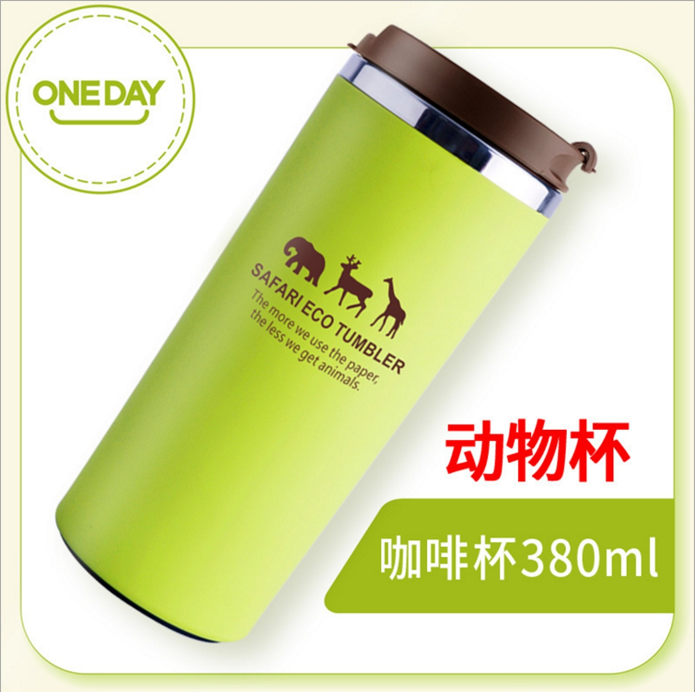 ONEDAY OD-W03 GRACE DAY ANIMAL WATCH CUP 380ML STAINLESS STEEL LEAK PROOF COFFEE CUP DOU ...