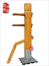 Lucamino 특허 중국 무술 날개 chun 나무 더미 세트 ip 남자 wushu 운동 장비 사용자 정의 페덱스/ups 배송