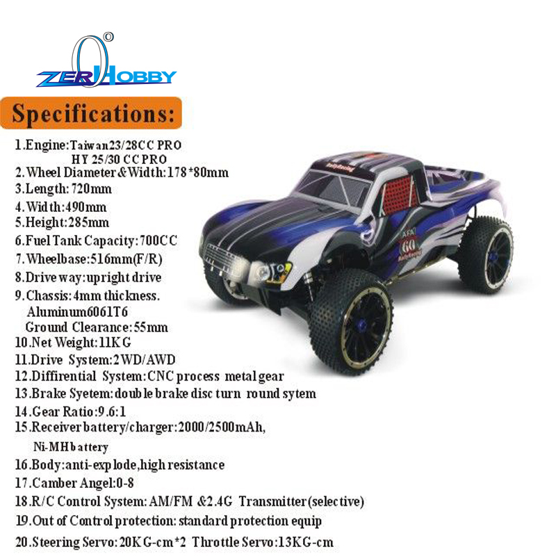 RC CAR HSP 1/5 Gas Powered Short Course Truck 4wd Off Road