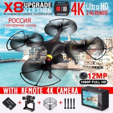 SYMA X8HW X8HG FPV WiFi Real time font b RC b font Drone With 4K 1080P
