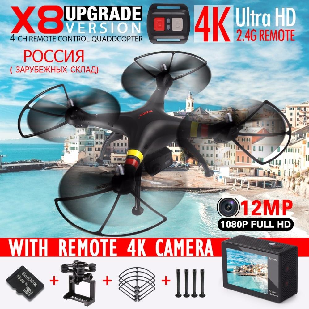 SYMA x8hw x8hg FPV-системы Радиоуправляемый квадрокоптер Радиоуправляемый Дрон с 4 К/1080 P Камера Wi-Fi 2.4 г 6- оси RTF дроны Вертолет VS SYMA X8 Pro