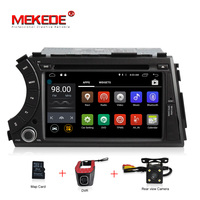 MEKEDE Android 7 1 Quad Core 2GB RAM Car GPS DVD For Ssangyong Actyon Kryon Free