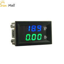 Free Shipping DC 100V 10A  Blue-Green 0.28inch LED Digital Voltmeter Ammeter Volt Ampere Meter Amperemeter Voltage Indicator