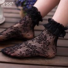 Sexy Retro Lace Women girl socks Sweet Lolita princess lace elastic Fashion Lady Soft Black Ruffle Short Ankle Socks
