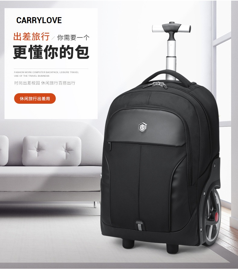 CARRYLOVE Business  Travel bag 18 size boardingLarge volume Nylon Luggage Spinner brand Travel SuitcaseCARRYLOVE Business  Travel bag 18 size boardingLarge volume Nylon Luggage Spinner brand Travel Suitcase