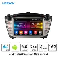 HD 7 7inch Android 6 0 64bit DDR3 2G 16G 4G LTE Car DVD GPS Radio