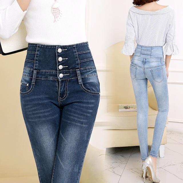 1d94268f813 Stretch Slim High Waist Jeans Women Large Size Fat mm Feet Pants Fall  Korean Pencil Pants Spring and Autumn Tide