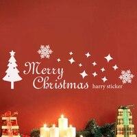 Weihnachten Wandtattoo Falling Star In Heiligen Nacht Vinyl Wandtattoo Aufkleber 35