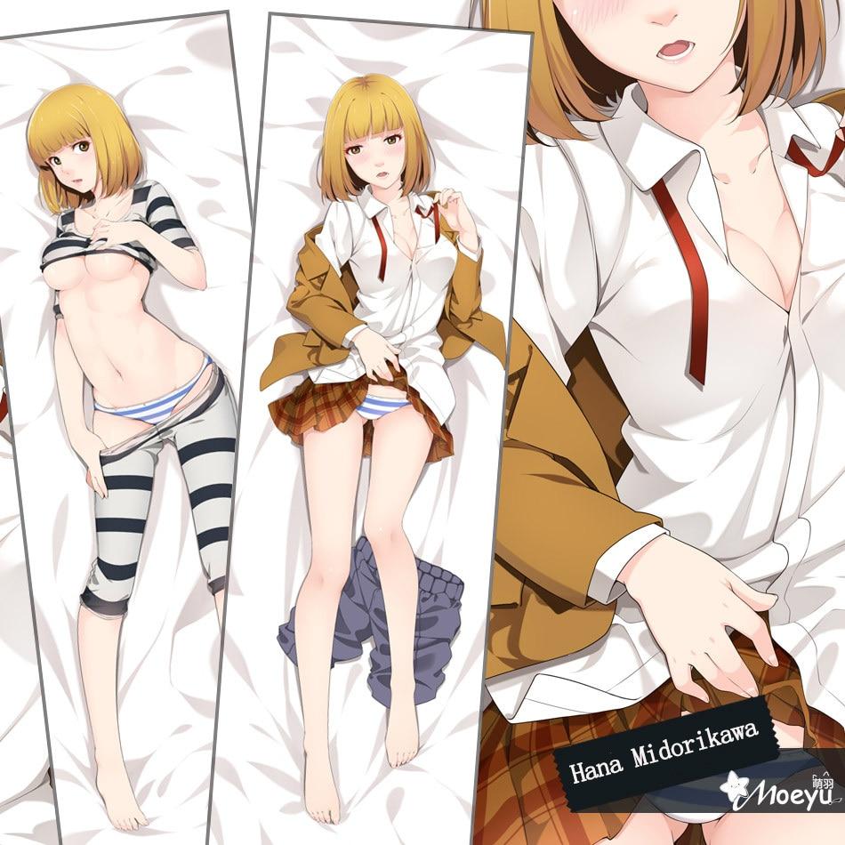 Japanese Anime Prison School Medusa Midorikawa Hana Hugging Body Pillow Case Cover Long Adult Pillowcase 3555 16050cm