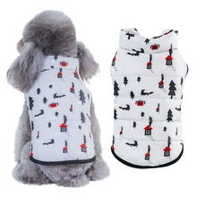 2019 autumn and winter pet clothing snow coat cotton vest clothes casual style open buckle dog for warm