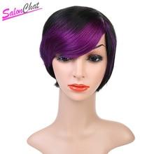 Короткие прямые парики из натуральных волос Omber Purple Стиль Парик с полной головкой Парики без