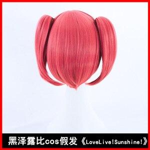 Image 4 - 秀黒澤rubyのコスプレかつらラブライブ! !! コスプレかつらハロウィン衣装ヘア