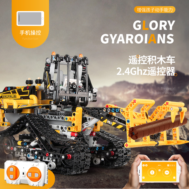 New Technic Car RC Motor Loader Compatible With 42094 Tracked Loader Set Building Blocks Bricks Kids