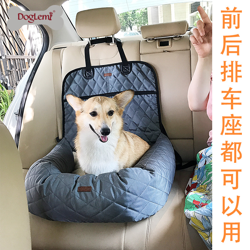 DogLemi Funtional Pet Booster Bed Deluxe Dog Car Seat Cover BedLounge In Carriers From Home Garden On Aliexpress