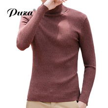 PUZA 2017Hot Sweaters Nieuwe Herfst Winter Casual Men's Sweater Trui Mannen Slim Fit Warm Fashion Suit Clothes