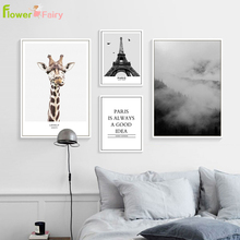 Deer Paris Tower Nordic Poster Wall Art Canvas Painting Quotes Posters And Prints Pictures For Living Room Decor Unframed