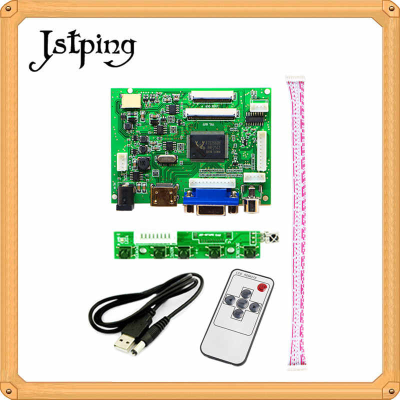 Jstping 40pin 50pin AT065TN14 AT070TN90 AT090TN10 HE080IA-01D LCD screen Controller monitor HDMI VGA 2AV Audio Fahrer board Kit
