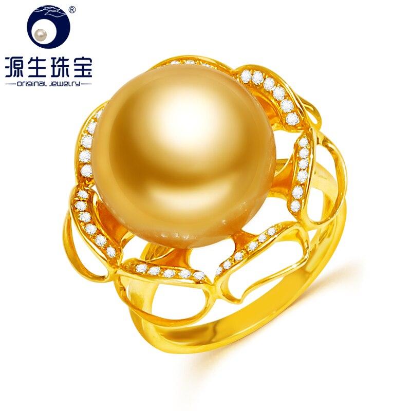 YS 3 6 Grams 14K Solid Gold 13 14mm Genuine Saltwater South Sea Pearl Ring Wedding