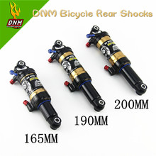DNM Bicycle Rear Shocks Mountain Downhill Bike Coil Shock 165mm MTB 190mm 200mm with Lockout