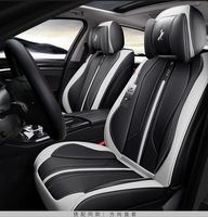 TO YOUR TASTE auto accessories universal car seat cushion leather for Chery tiggo qq qq3 qq6 a1 x1 m1 Eastar Eastar Cross Fulwin