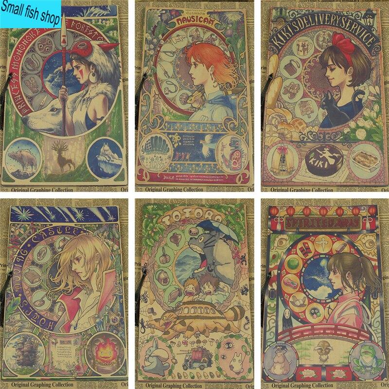 Wandaufkleber Japanischen Anime Movie Poster Hayao Miyazaki Hauptlieferungsdekoration Kraft Movie Poster Zeichnung Kern Wandaufkleber Zu Den Ersten äHnlichen Produkten ZäHlen