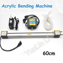 60cm Acrylic Bending Machine for Organic Plates 23 Acrylic Bending Machine for Plastic Plates PVC Plastic