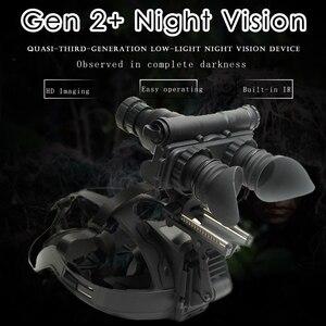 Image 1 - צבאי 2 דור HD הדמיה ראיית לילה משקפי ציד אופטיקה קסדה סוג IR לילה משקפת אופציונלי עדשת מותאם אישית