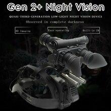 군사 2 세대 hd 이미징 야간 투시경 고글 사냥 광학 헬멧 형 ir 야간 쌍안경 옵션 렌즈 맞춤형