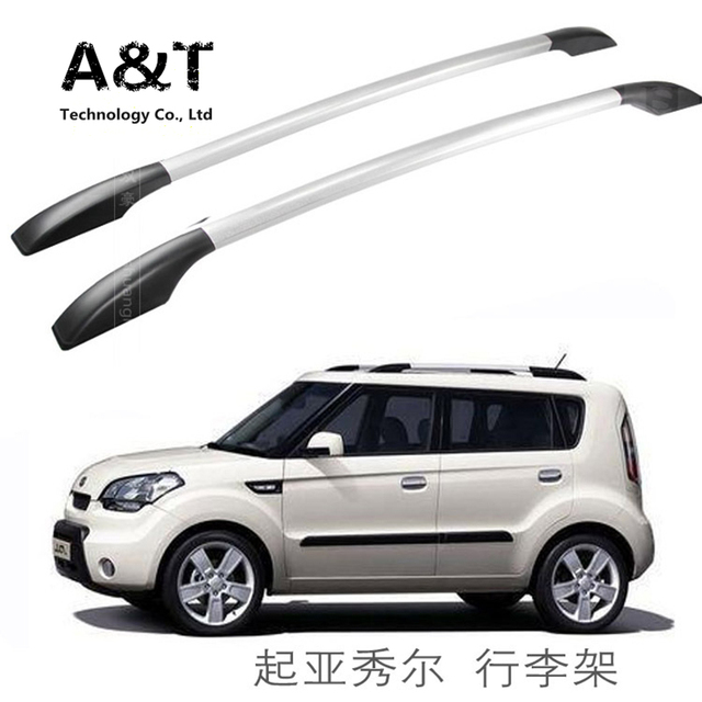 JGRT car styling for Kia Soul car roof rack aluminum alloy luggage ...