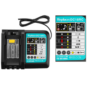 DC18RCT Li-ion Battery Charger