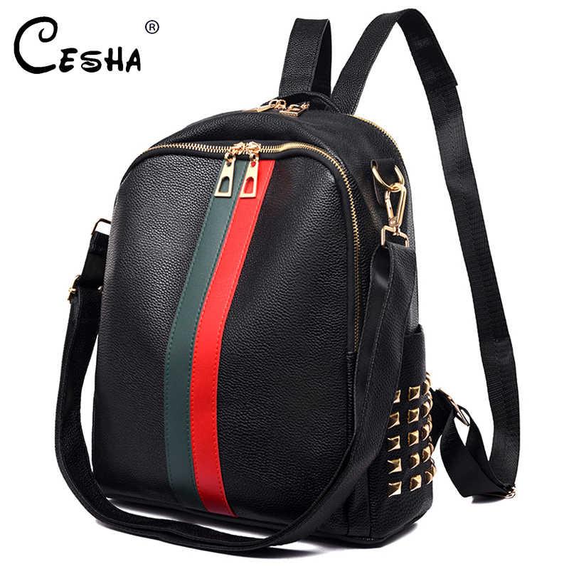 Модные женские рюкзаки в полоску из искусственной кожи высокого качества, повседневные женские рюкзаки для путешественников