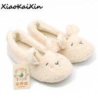 جديد شكل السيدات أحذية الشتاء لطيف الأغنام نوم داخلي الرئيسية النعال دافئ لينة أسفل المرأة الحامل المرأة غير زلة الأحذية