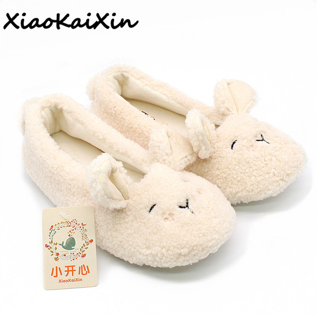 New Winter Cute Sheep Shape Ladies Shoes Indoor Bedroom Home Warm ...