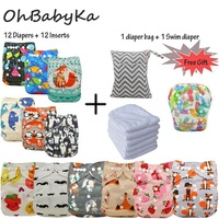 Ohbabyka Pocket Diaper Cover Newborn Cloth Nappy 12pcs Reusable Diapers+12pcs Microfiber Inserts+1 Swim Diaper++1Free Diaper Bag