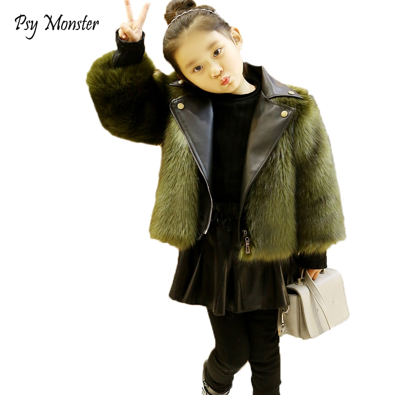 Winter Jackets Girls Faux Fur Coat Girl PU Leather Faux Fur Jacket Baby Warm Fur Kids Outerwear Kids Boutique Clothes W240 children s girl jackets 2018 new autumn winter baby girls pu leather jackets short girls faux fur coat kids single breasted 2 9t